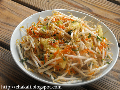 Bean sprout salad, Salad recipes, chinese salad recipes, healthy salad, beans sprouts, bean sprouts