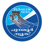 Punalur News