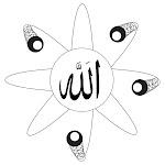Allah Team Emblem