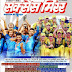 Succes Mirror June 2014 in Hindi Pdf free download