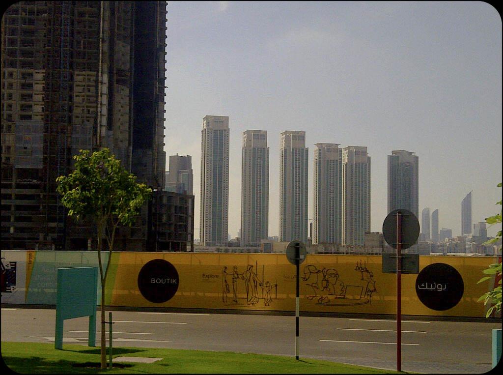 AL REEM ISLAND IN ABU DHABI