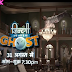 'Zindagi Abhi Baki Hai Mere Ghost' Upcoming Life Ok Tv Serial Wiki Story|Cast|Title Song|Timing|Promo