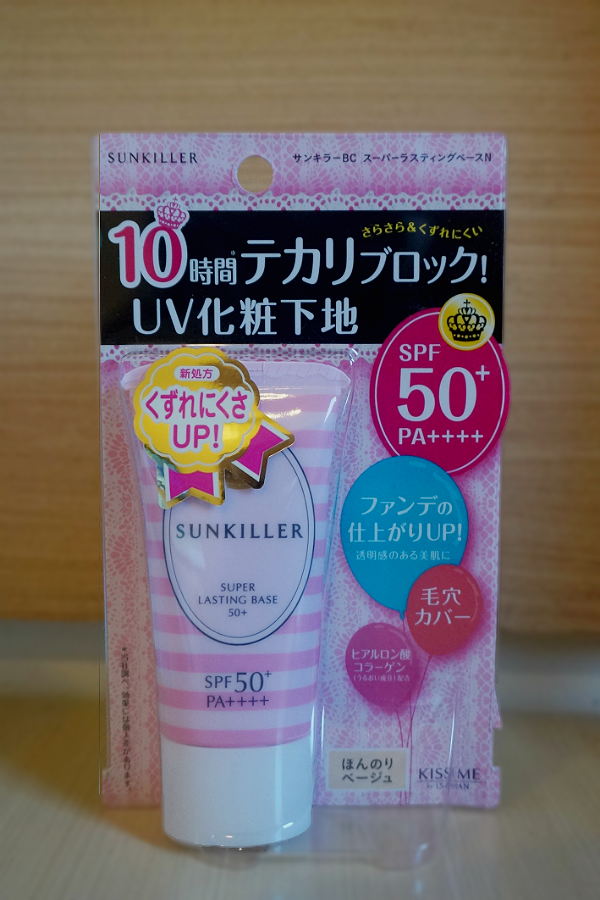 Sunkiller Super Lasting Base 50+ SPF50+ PA++++
