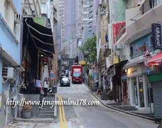 香港卑利街