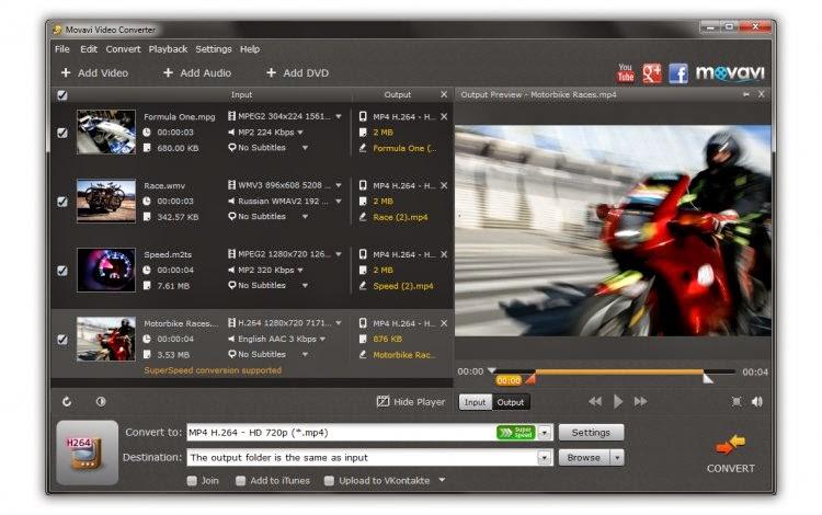 Movavi Video Converter لتغير صيغ الفيديوهات باحترافية