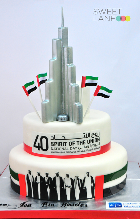 Uae Flag Cake Design : Sweet Lane - Cake shop in Dubai, Birthday Cakes, Cupcakes ...