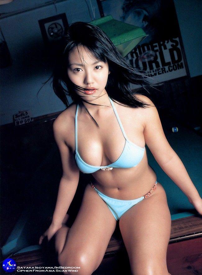 Erotic japanese women