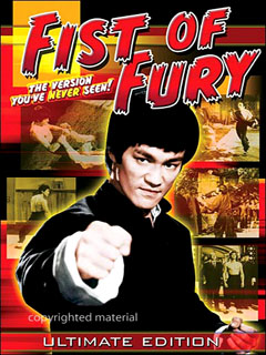 Tinh V� M�n - Fist Of Fury