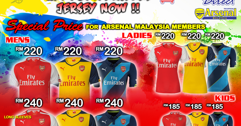 Get Your Arsenal Jersey Now! - Arsenal Malaysia