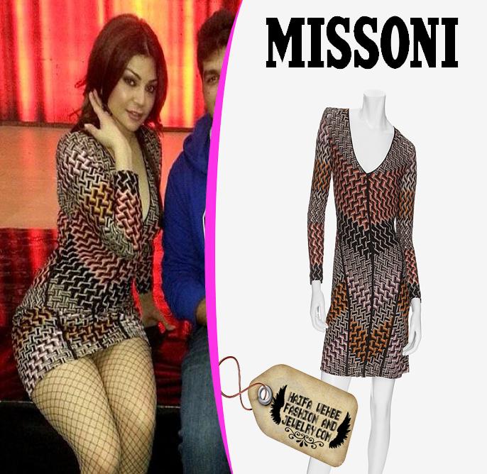 The Haifa Wehbe Fashion Blog 64