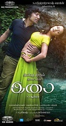 Watch Isai (2015) DVDScr Tamil Full Movie Watch Online Free Download