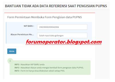 Trik Cara Memperbaiki Data PUPNS yang Terlanjur Dikirim Melalui Fasilitas Turun Status