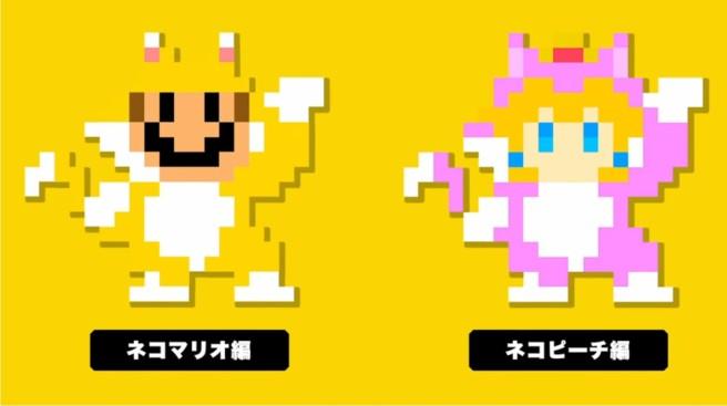 Super Mario Maker Cat Mario and Peach Costumes