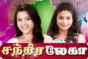 Chandralekha 01-10-2016 Sun TV Serial