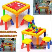 Kid learning desk AR 955