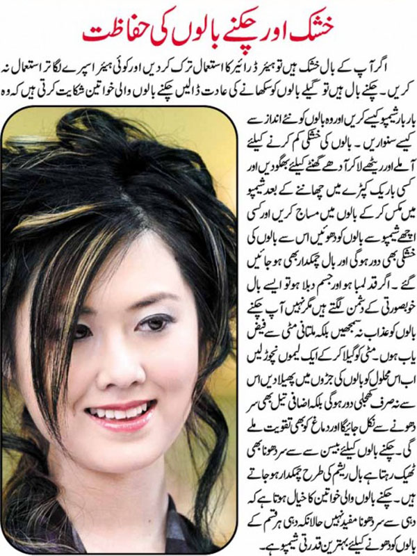 Hair Growth Malayalam Tips Urdu Tips For Hair Growth