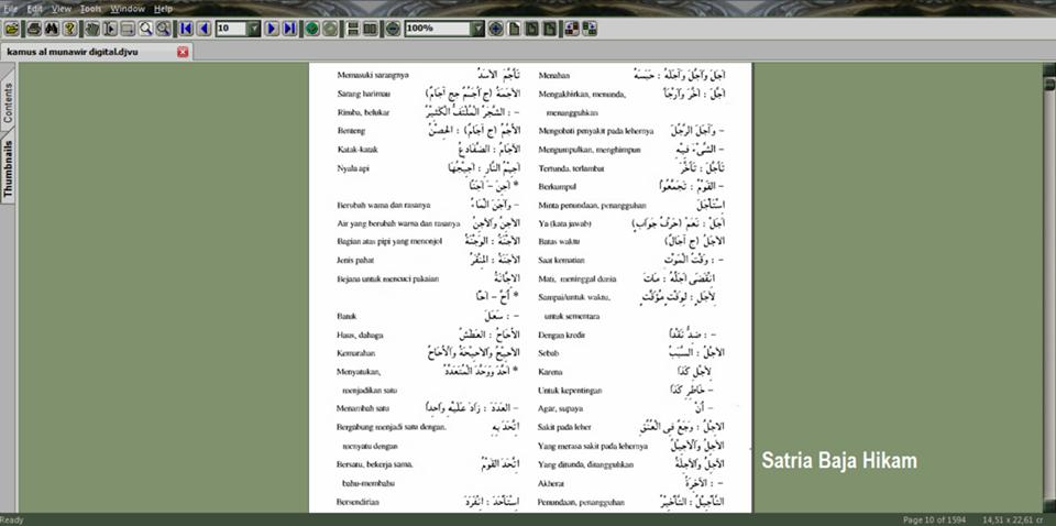 kamus almunawwir, kamus bahasa arab