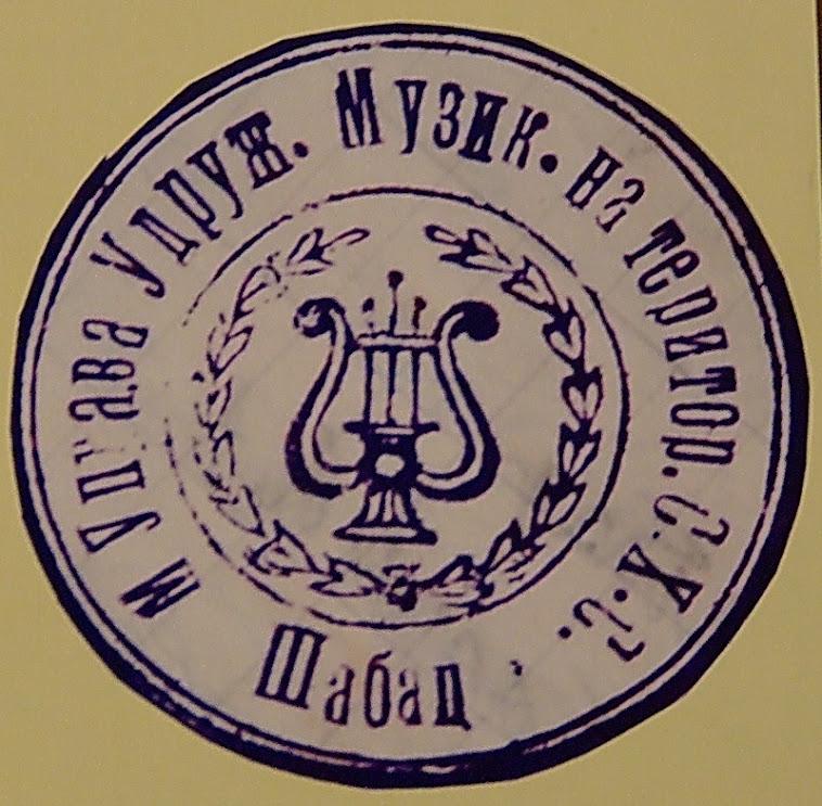 pečat
