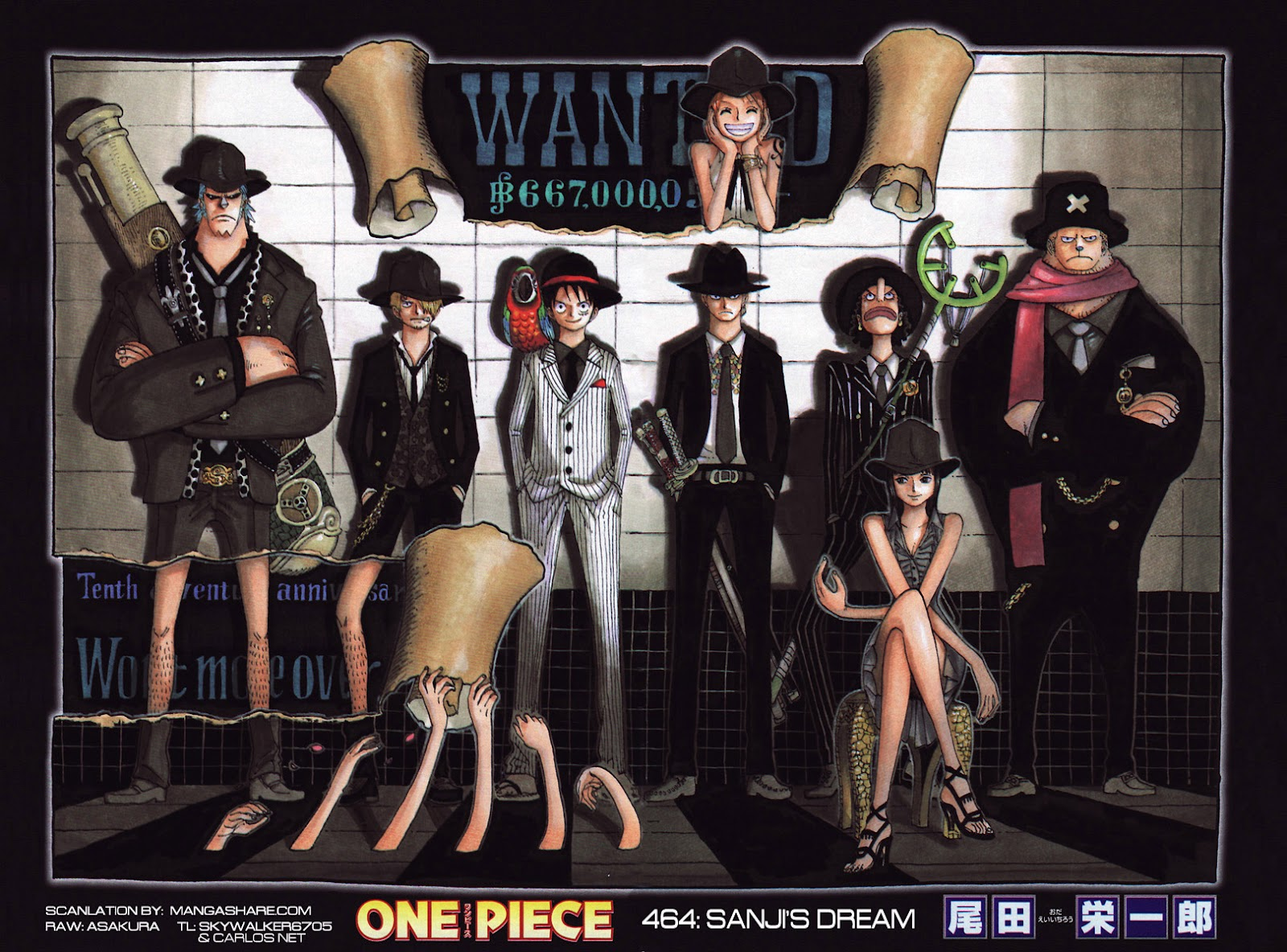 One Piece HD & Widescreen Wallpaper 0.699320719940183