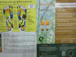 koyo kaki foot patch ginseng
