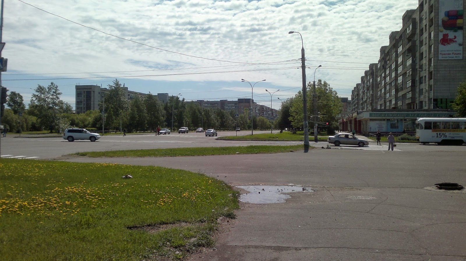 Проспект Первостроителей - Комсомольск на Амуре