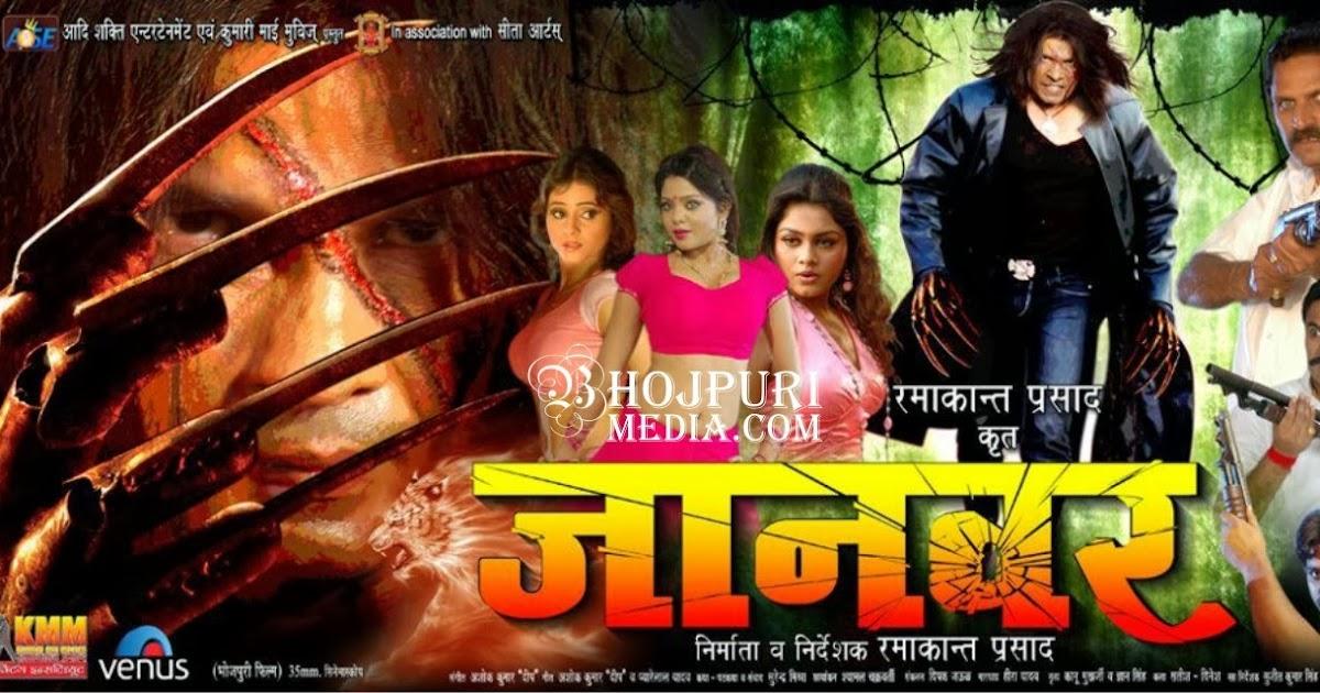 Bhojpuri Movie Full 2016 Videos