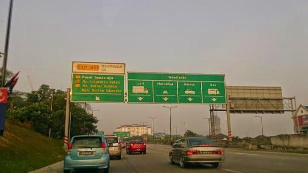 ジョホールバルからコーズウェイへ シンガポール通行料値上げ