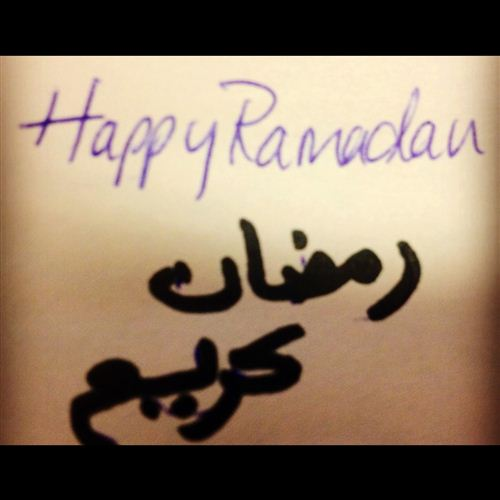 Best Ramadan Messages Wishes: Happy Ramadan Messages On The Ramadan Pictures