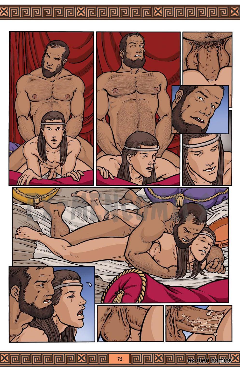 читать порно про гее