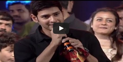 Mahesh Babu Full Speech | Srimanthudu Audio Launch | Shruti Haasan