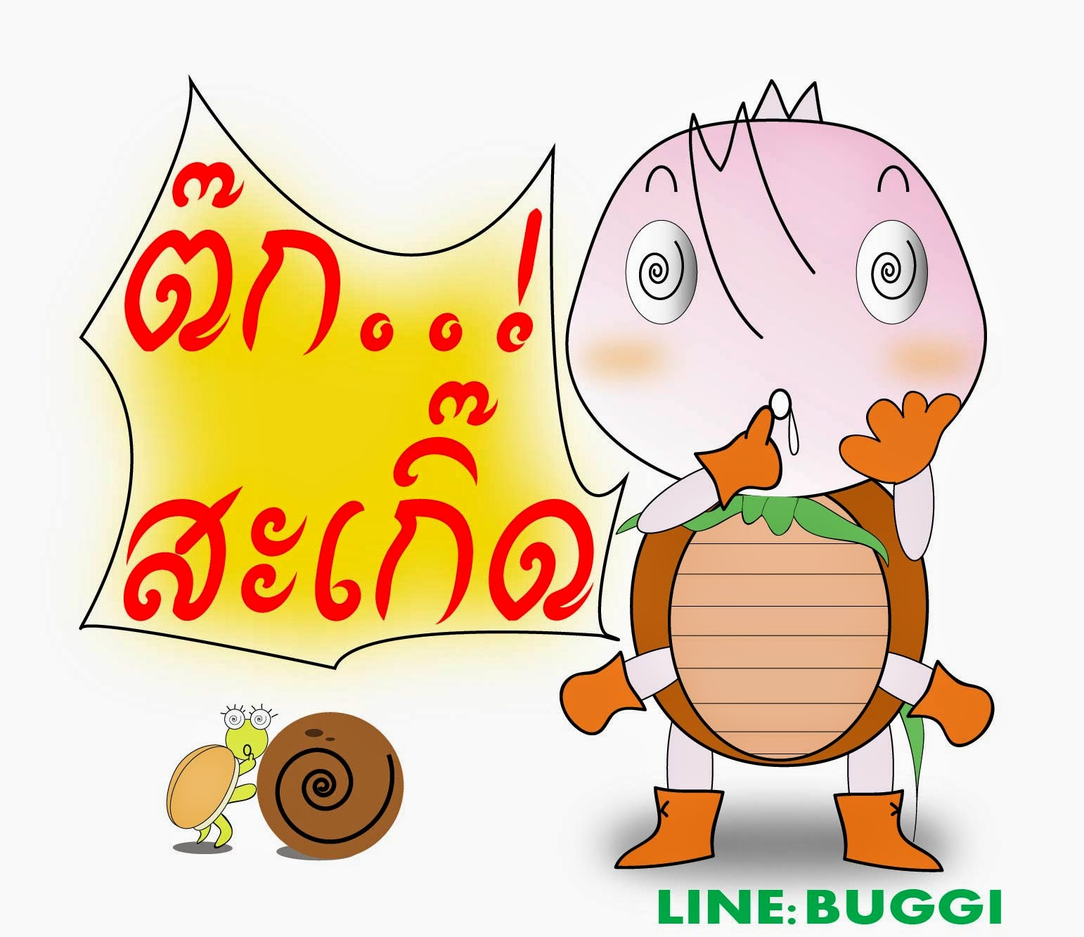 Buggi and Godji Line Stickers Store