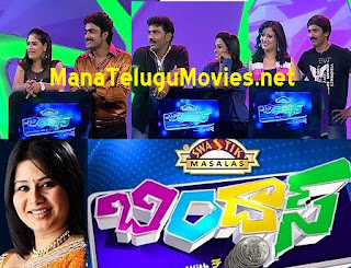 Bindas Game Show – 24th April with TV Artists