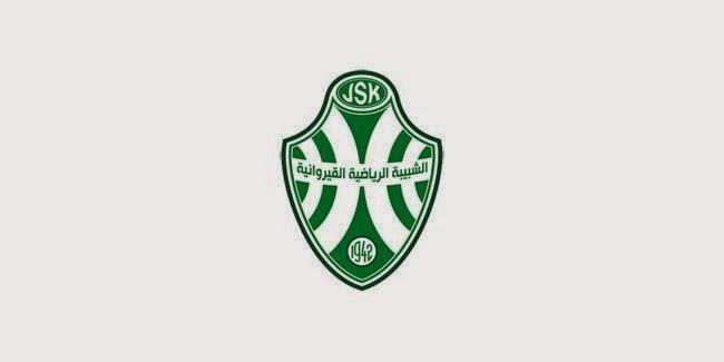 JS Kairouanaise : Trois joueurs de l'équipe première sanctionnés