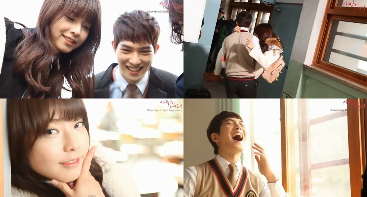 Jonghyun and juniel dating