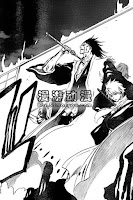 Bleach Manga Spoiler 460 Bleach Confirmed Spoiler 461 Bleach Spoiler 461 Bleach Raw Scans 461