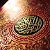 Kembali Kepada Al Quran Sunah Untuk Perkukuh Perpaduan Ummah
