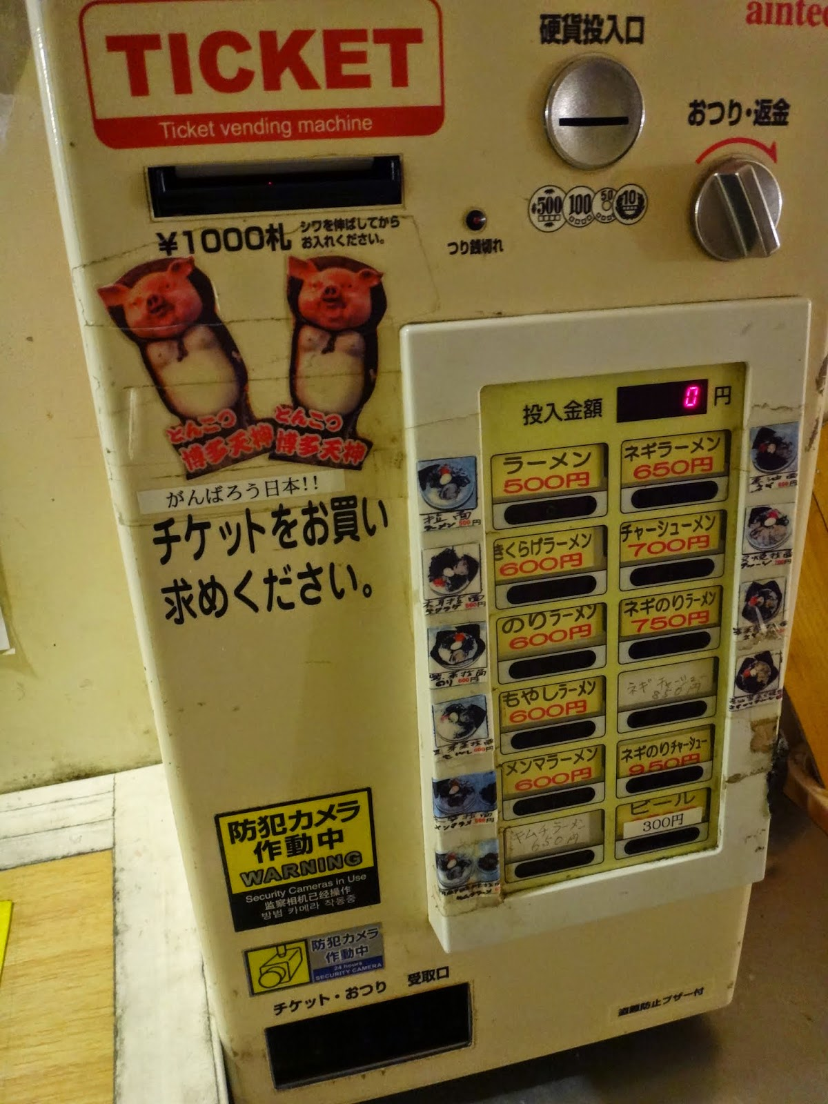 Ordering your Japanese meal by paying cash through vending machine which is located in front of the main entrance in Japan