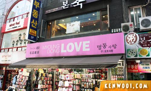 seoul myeongdong love