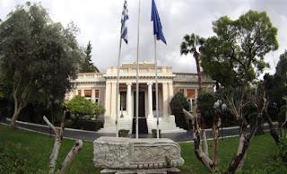http://freshsnews.blogspot.com/2015/07/22-tsipras.html