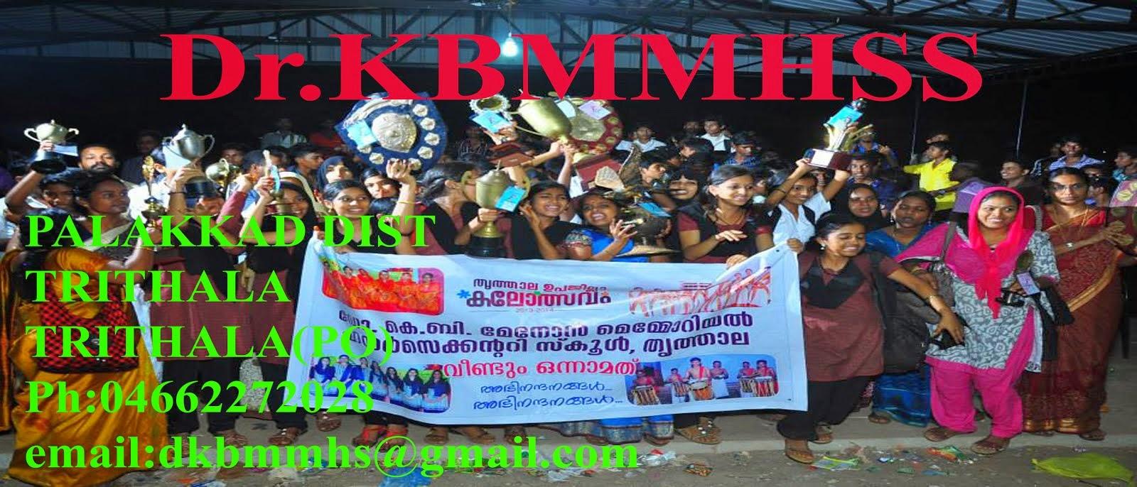----!!! Dr.K.B Menon Memorial HSS Trithala !!!----