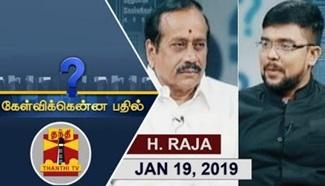 Kelvikkenna Bathil 19-01-2019 Exclusive Interview with BJP National Secretary H.Raja