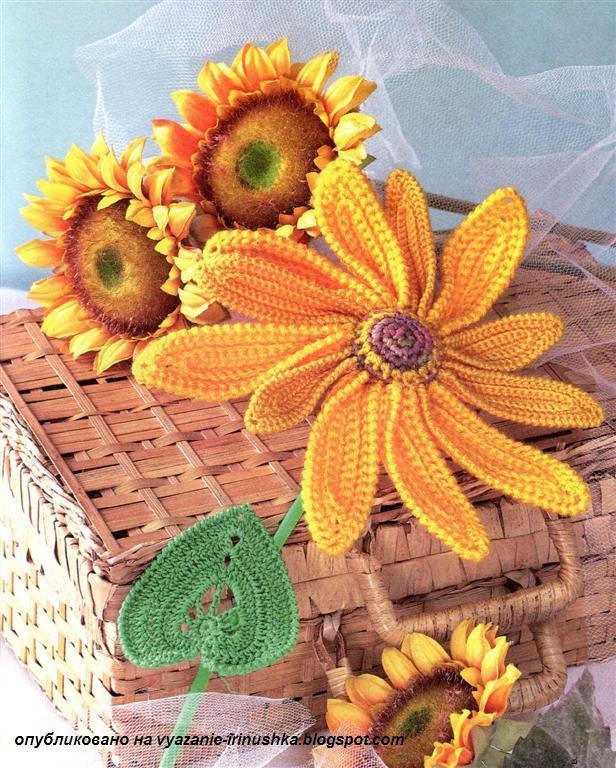 Вязания крючком цветка подсолнуха
