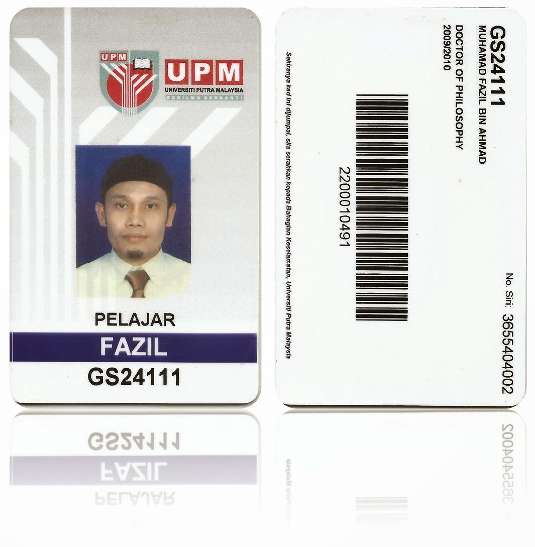 UPM Card