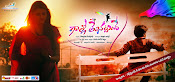 Gallo Telinattunde movie Wallpapers-thumbnail-5