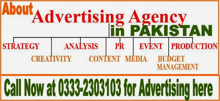 Advertising Agencies