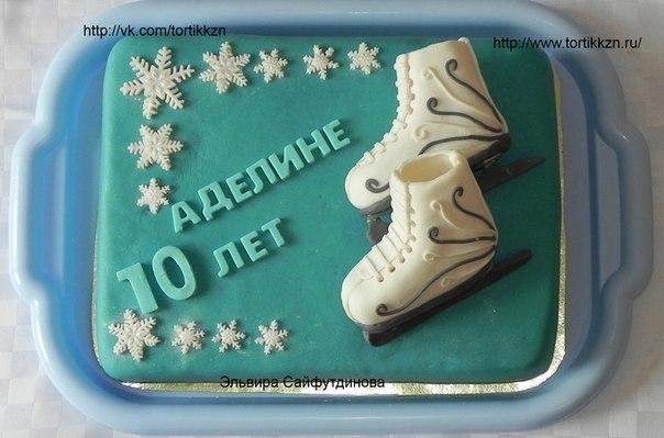 Мк рецепт фото торт фигурный конек