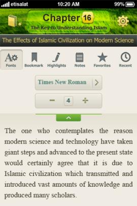 تطبيق المفتاح لفهم الإسلام The key to understanding Islam