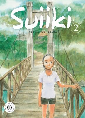 suiiki_2