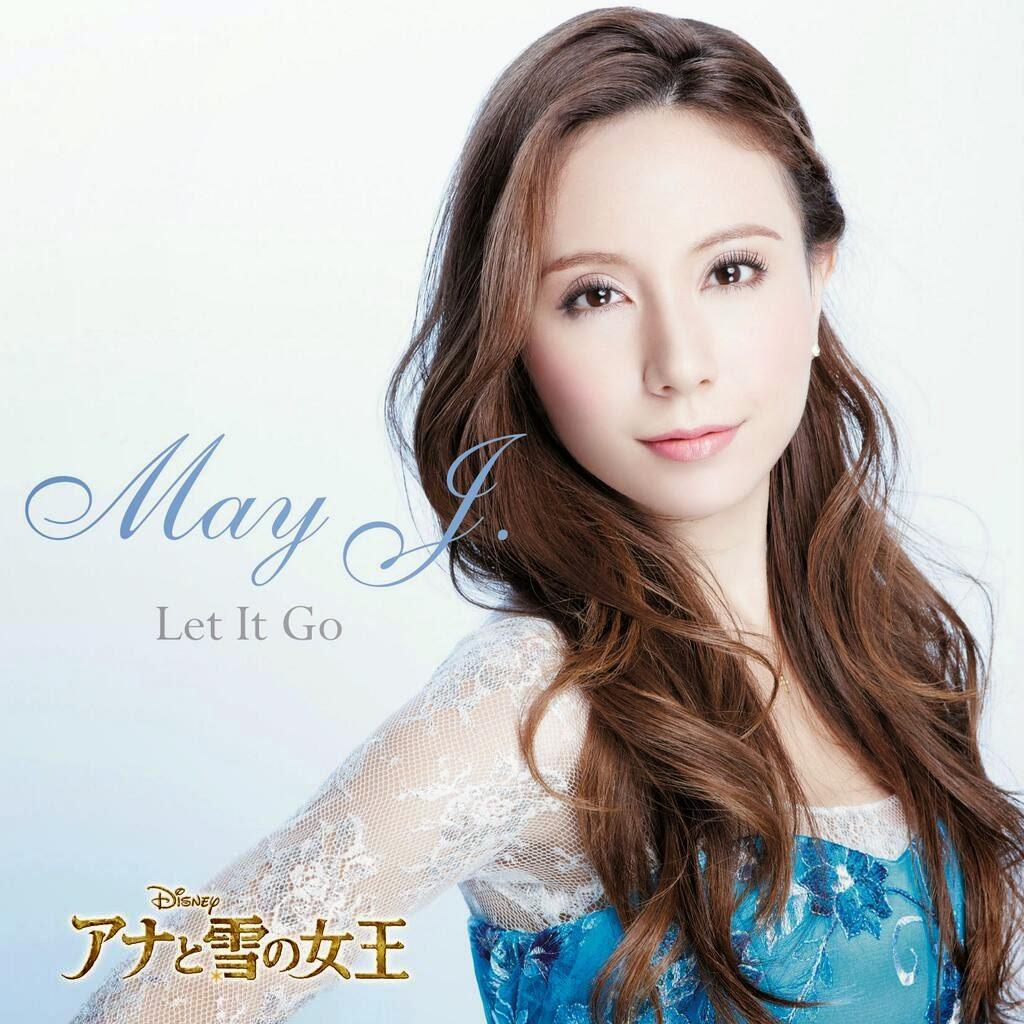 Takako Matsu Confession Takako Matsu Let it go Romaji