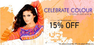 Myntra Holi Offer: Flat 15% OFF on Already Discounted/Non Discounted Products